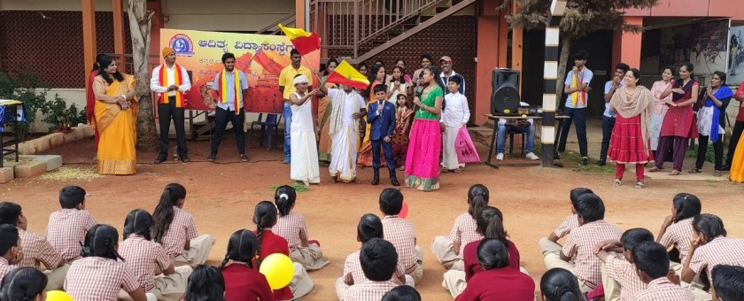 Kannada Rajyotsava was celebrated today at Aditya National Public School.